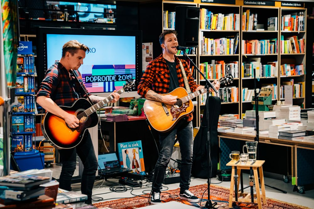 2019 - Jessie Kamp Fotografie (PYRO in Eindhoven)
